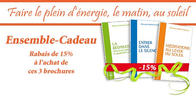 ENSEMBLE-CADEAU