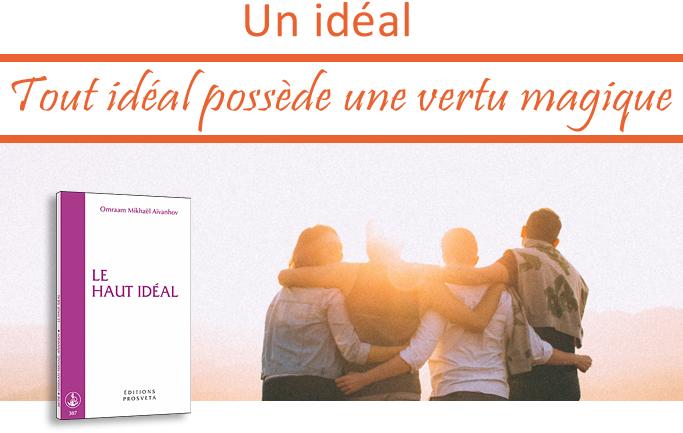 Un idéal - L'unité
